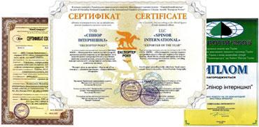 сертификаты, победы в номинациях